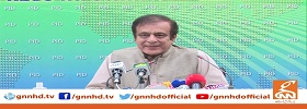 Shibli Faraz Press Conference