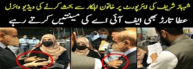 Viral Video of SS at LHR Airport