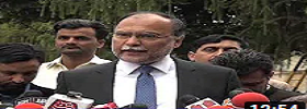 Ahsan Iqbal of PMLN Media Talk