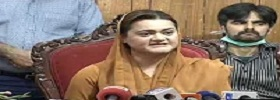 Maryam Aurangzeb Media Talk